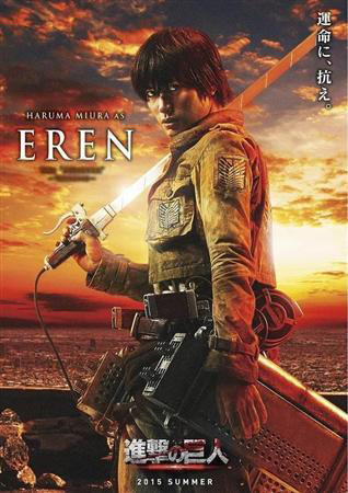 Live-Action-Attack-on-Titan-Film-Character-Eren-2