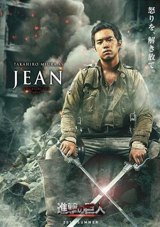 Live-Action-Attack-on-Titan-Film-Character-Jean-2