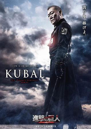 Live-Action-Attack-on-Titan-Film-Character-Kubal 2