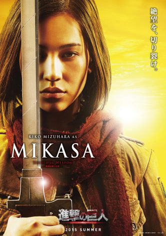 Live-Action-Attack-on-Titan-Film-Character-Mikasa-2
