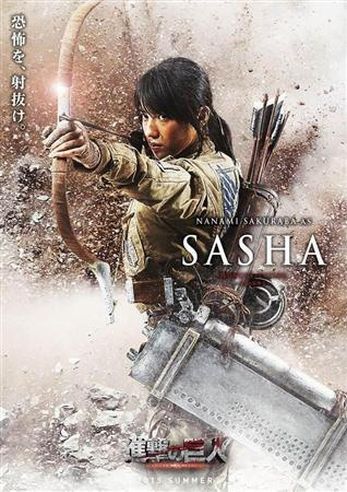 Live-Action-Attack-on-Titan-Film-Character-Sasha-2