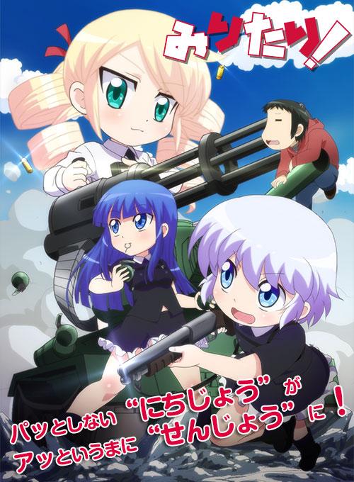Military!-Anime-Visual