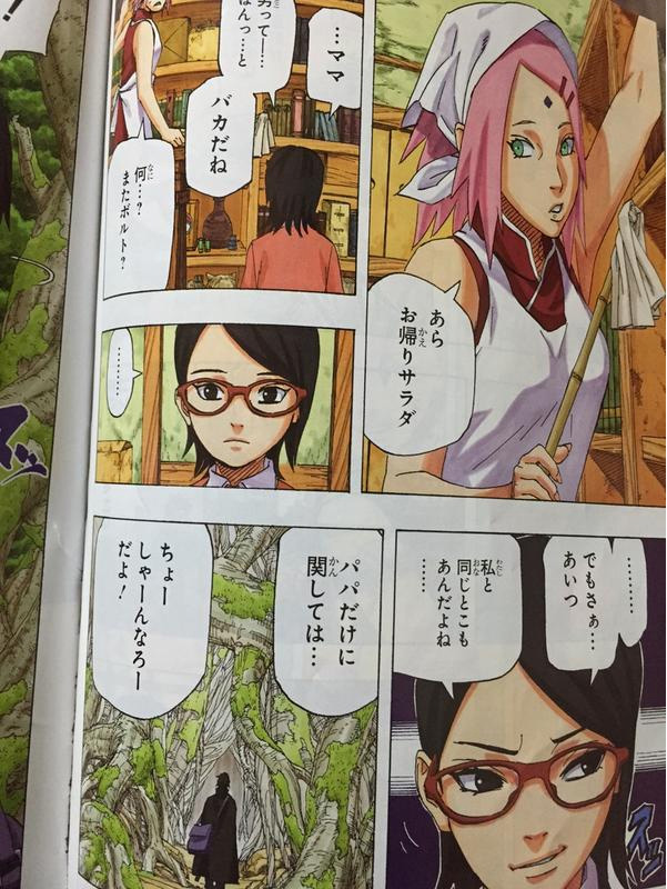 Naruto-Final-Chapter-Leak-Image-1
