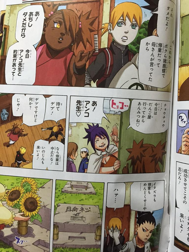 Naruto-Final-Chapter-Leak-Image-11
