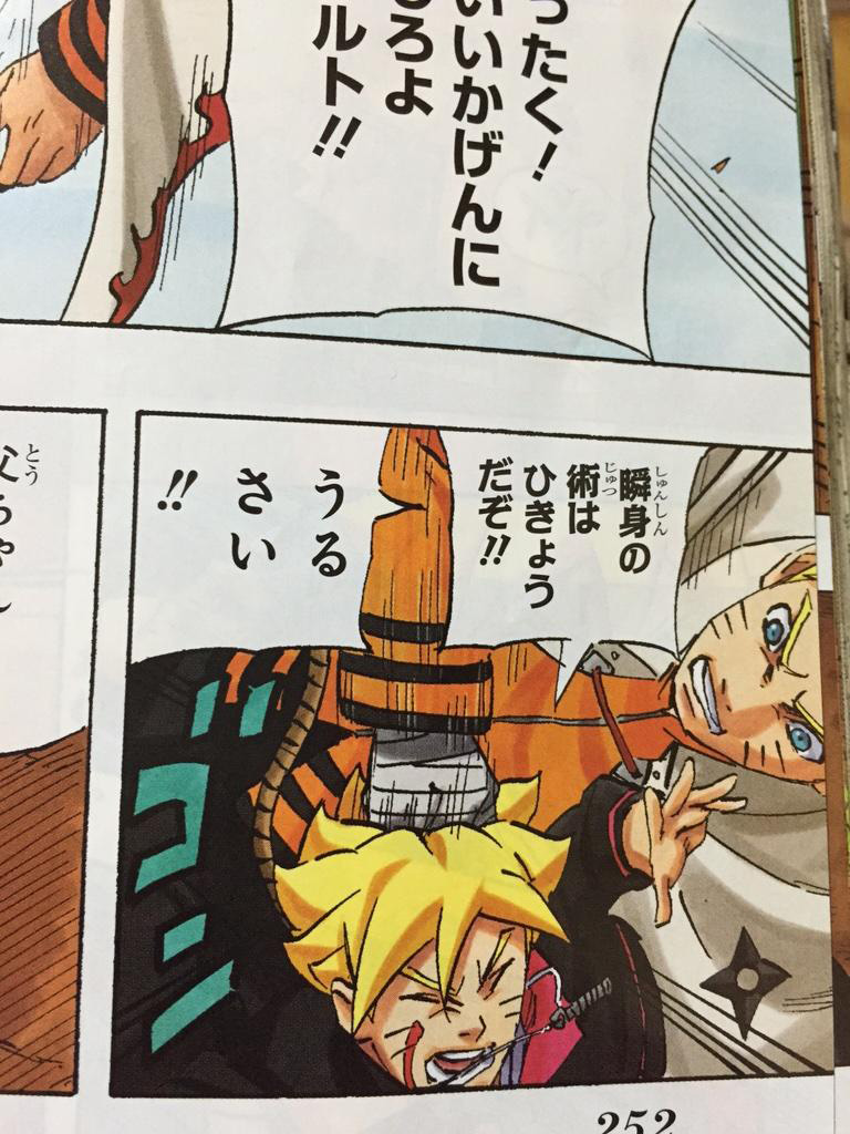 Naruto-Final-Chapter-Leak-Image-7