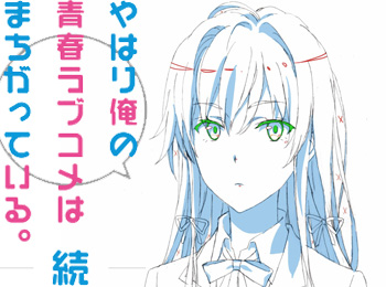 Oregairu-Zoku-New-Character-Designs-Released-+-New-Cast-Members-Revealed
