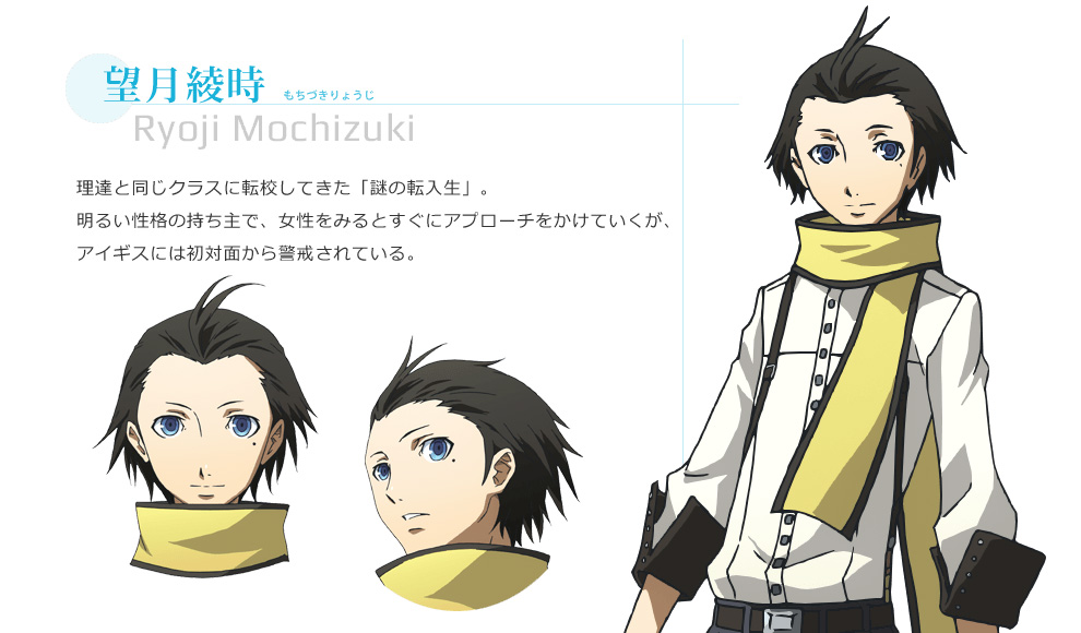 Persona-3-The-Movie-#3-Falling-Down-Character-Design-Ryoji-Mochizuki-2