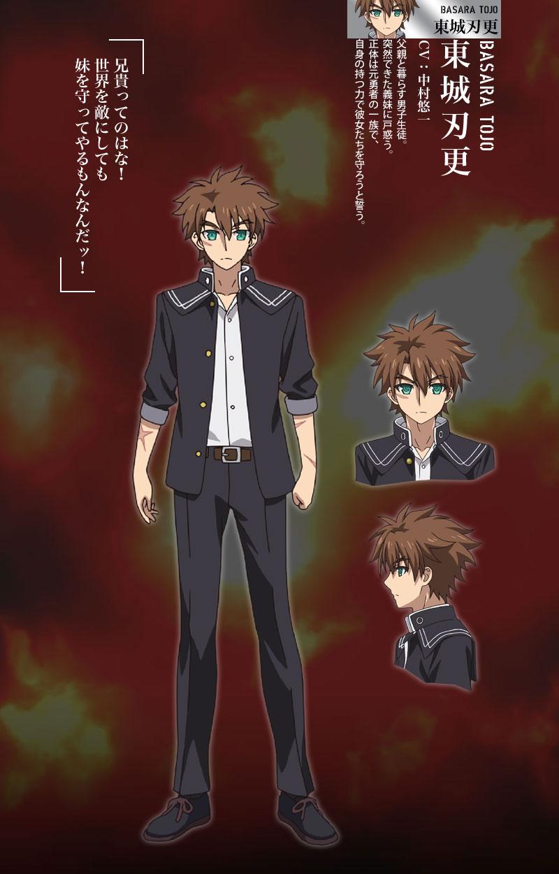 Shinmai-Maou-no-Testament-Anime-Character-Design-Basara-Toujou