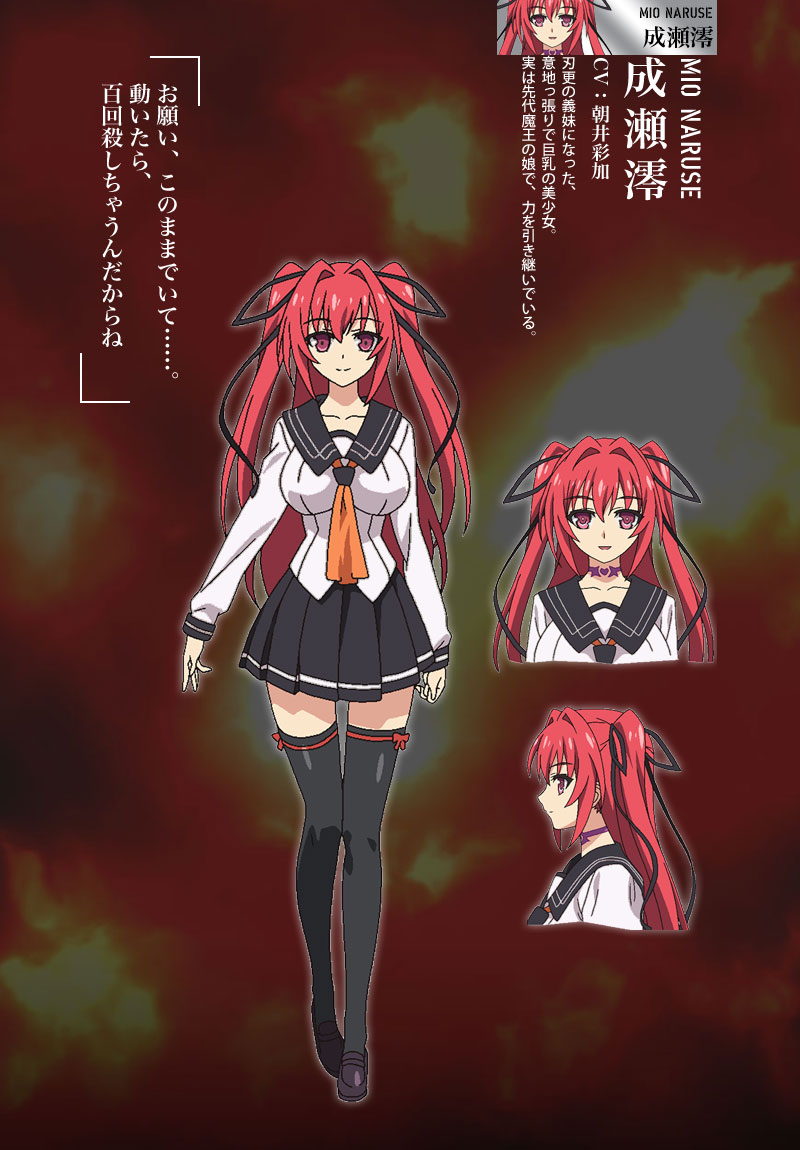 Shinmai-Maou-no-Testament-Anime-Character-Design-Mio-Naruse