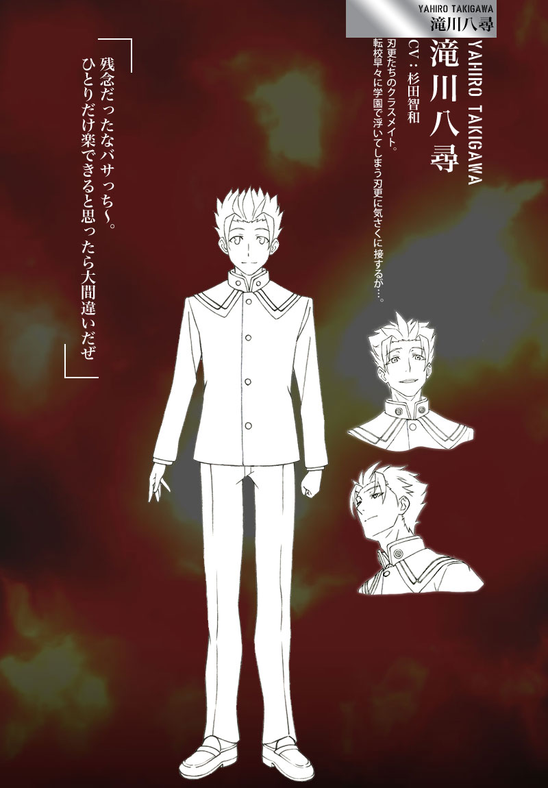 Shinmai-Maou-no-Testament-Anime-Character-Design-Yahiro-Takigawa