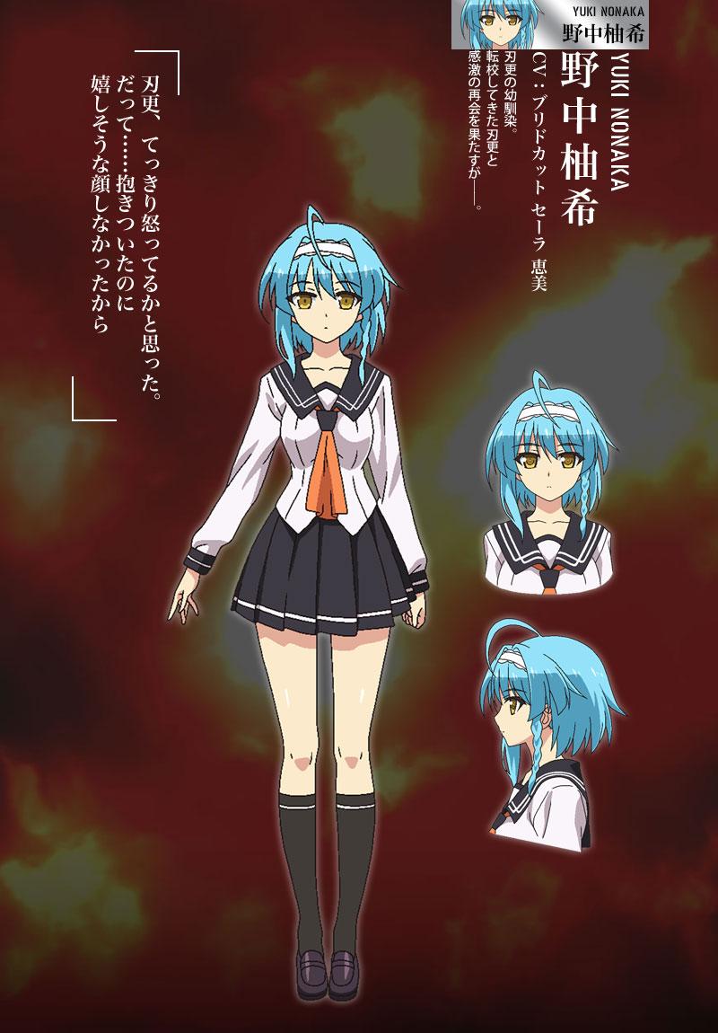 Shinmai-Maou-no-Testament-Anime-Character-Design-Yuki-Nonaka
