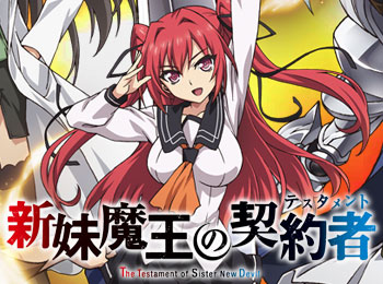 Shinmai-Maou-no-Testament-Anime-Visual,-Character-Designs,-Cast,-Staff-&-Promotional-Video-Released