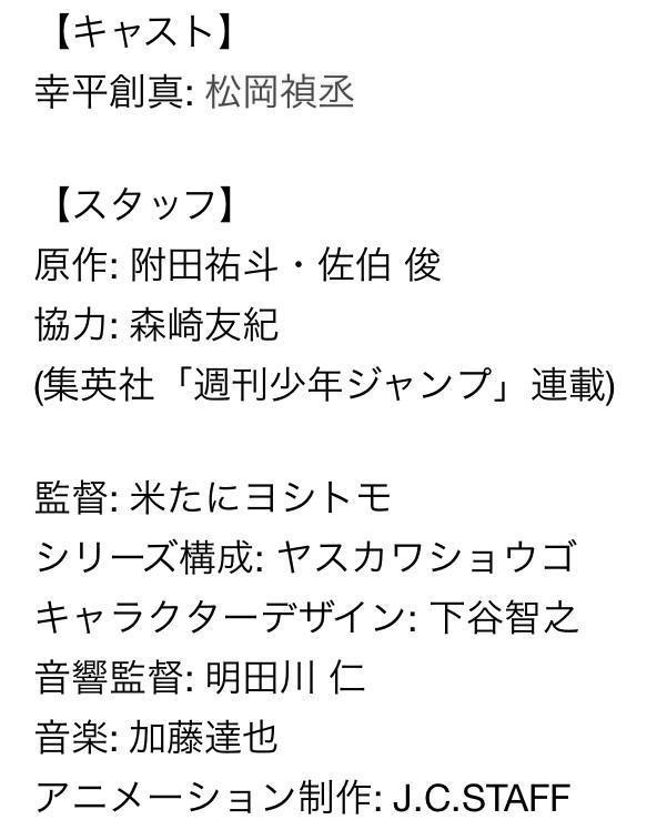 Shokugeki-no-Souma-Cast-and-Staff-Reveal-Image
