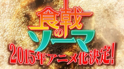 Shokugeki-no-Souma---Promotional-Video