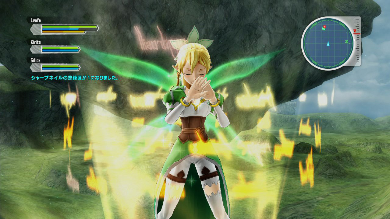 Sword Art Online Lost Song Screenshot 35