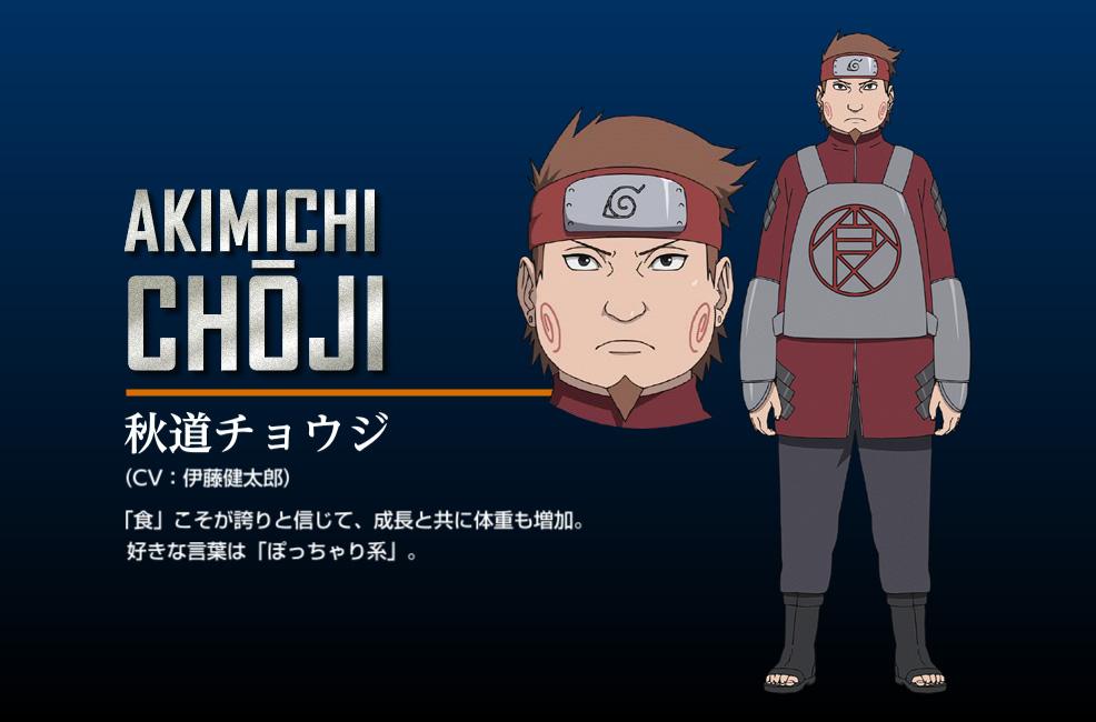 The-Last--Naruto-the-Movie--New-Character-Design-Choji-Akimichi