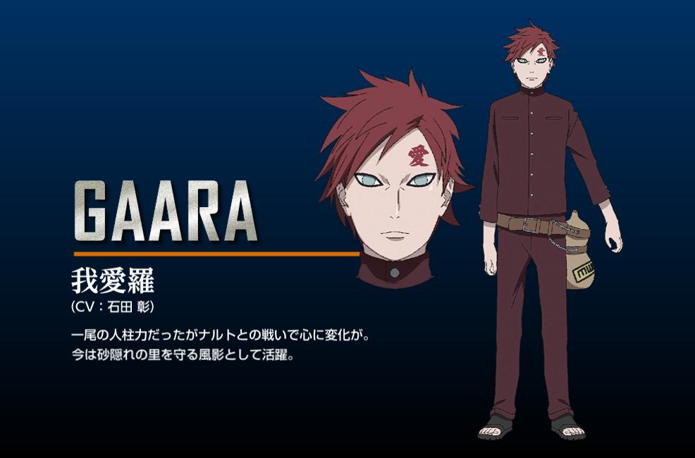 The-Last--Naruto-the-Movie--New-Character-Design-Gaara