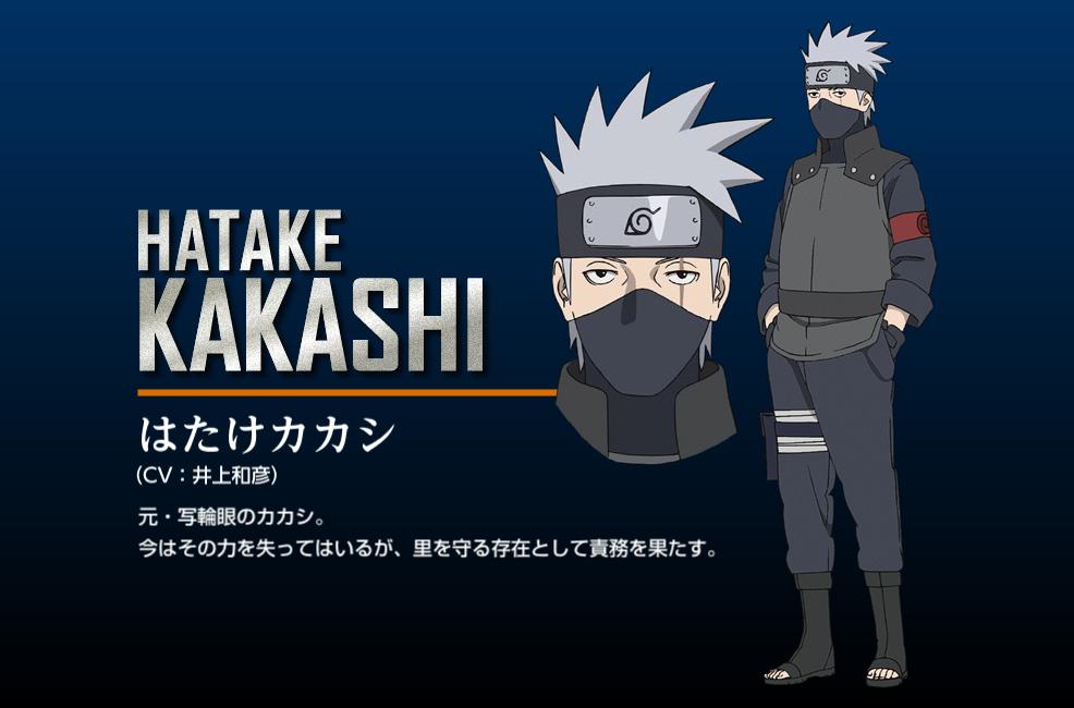 The-Last--Naruto-the-Movie--New-Character-Design-Kakashi-Hatake