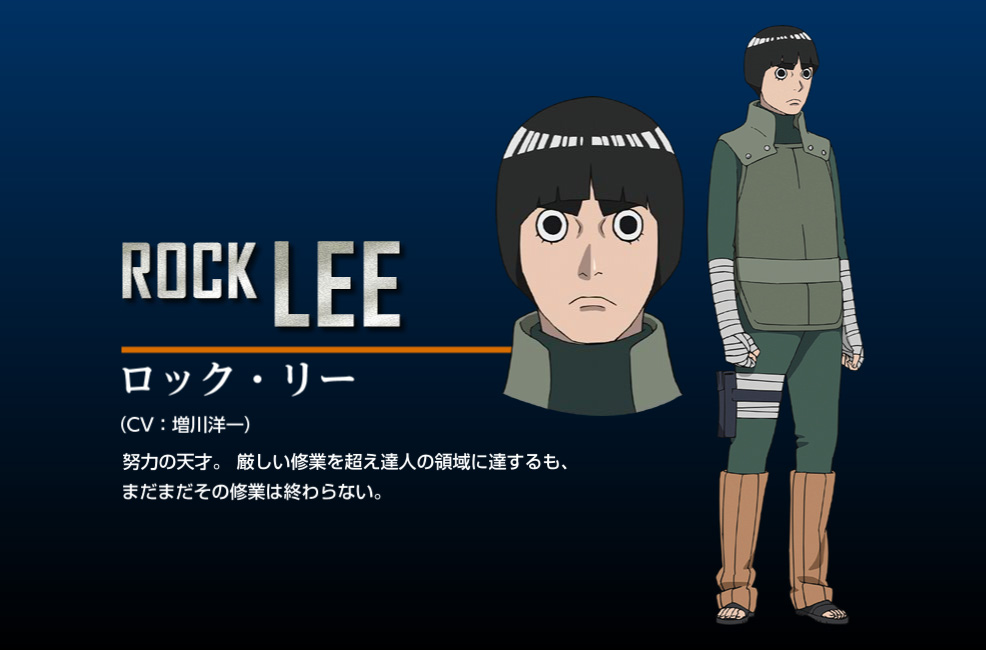 The-Last--Naruto-the-Movie--New-Character-Design-Rock-Lee