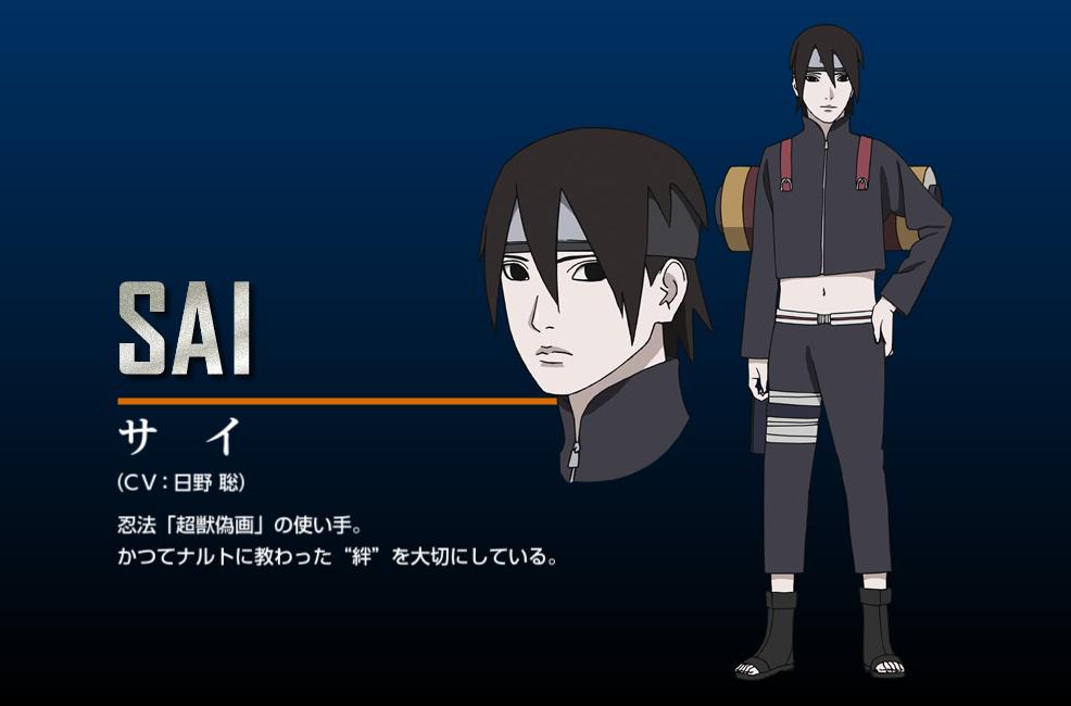 The-Last--Naruto-the-Movie--New-Character-Design-Sai