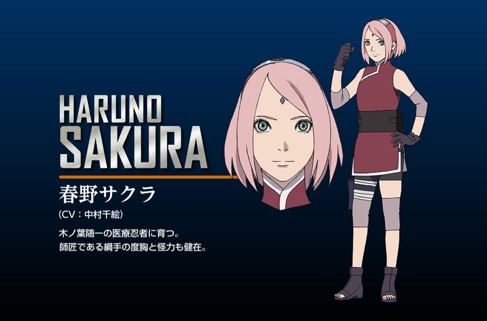 The-Last--Naruto-the-Movie--New-Character-Design-Sakura-Haruno