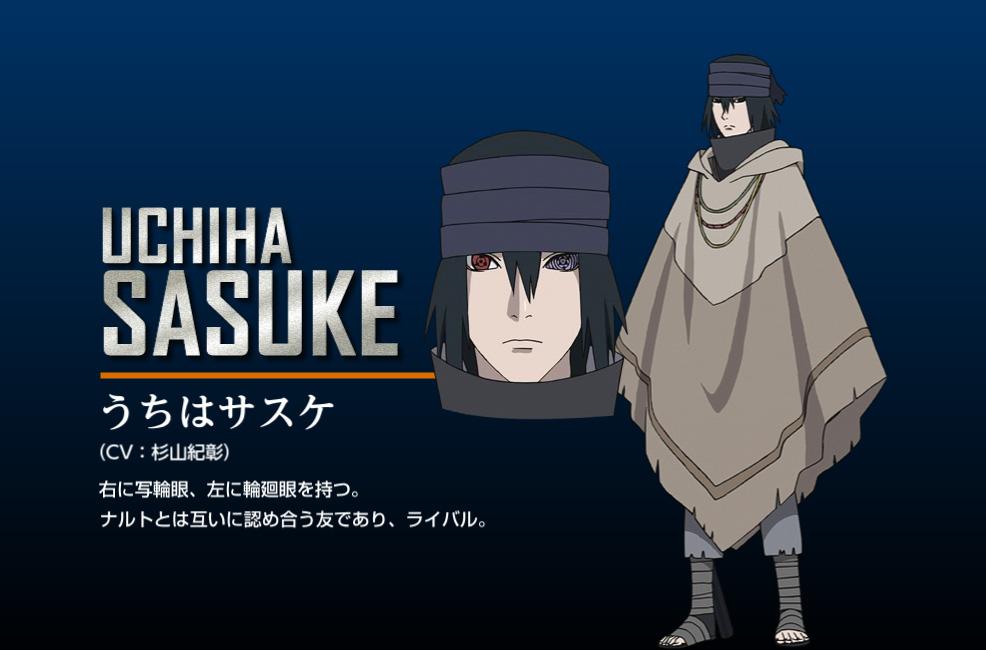 The-Last--Naruto-the-Movie--New-Character-Design-Sasuke-Uchiha