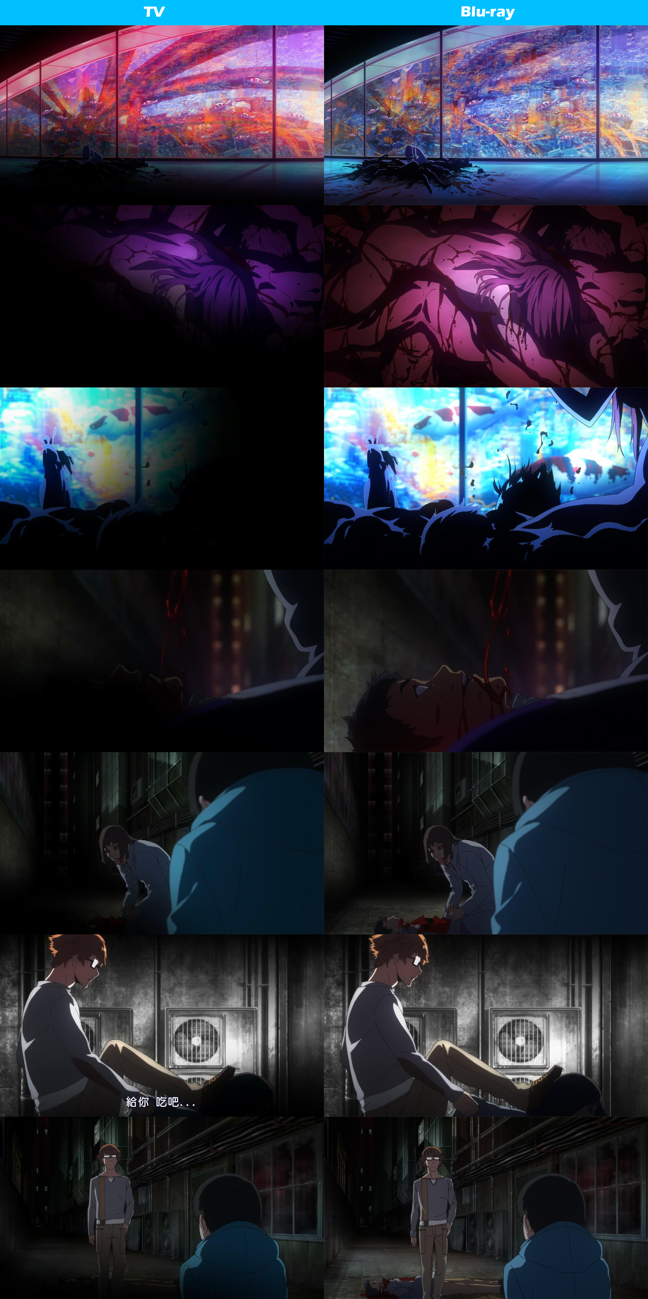 Tokyo-Ghoul---TV-and-Blu-ray-Comparison-Image-1