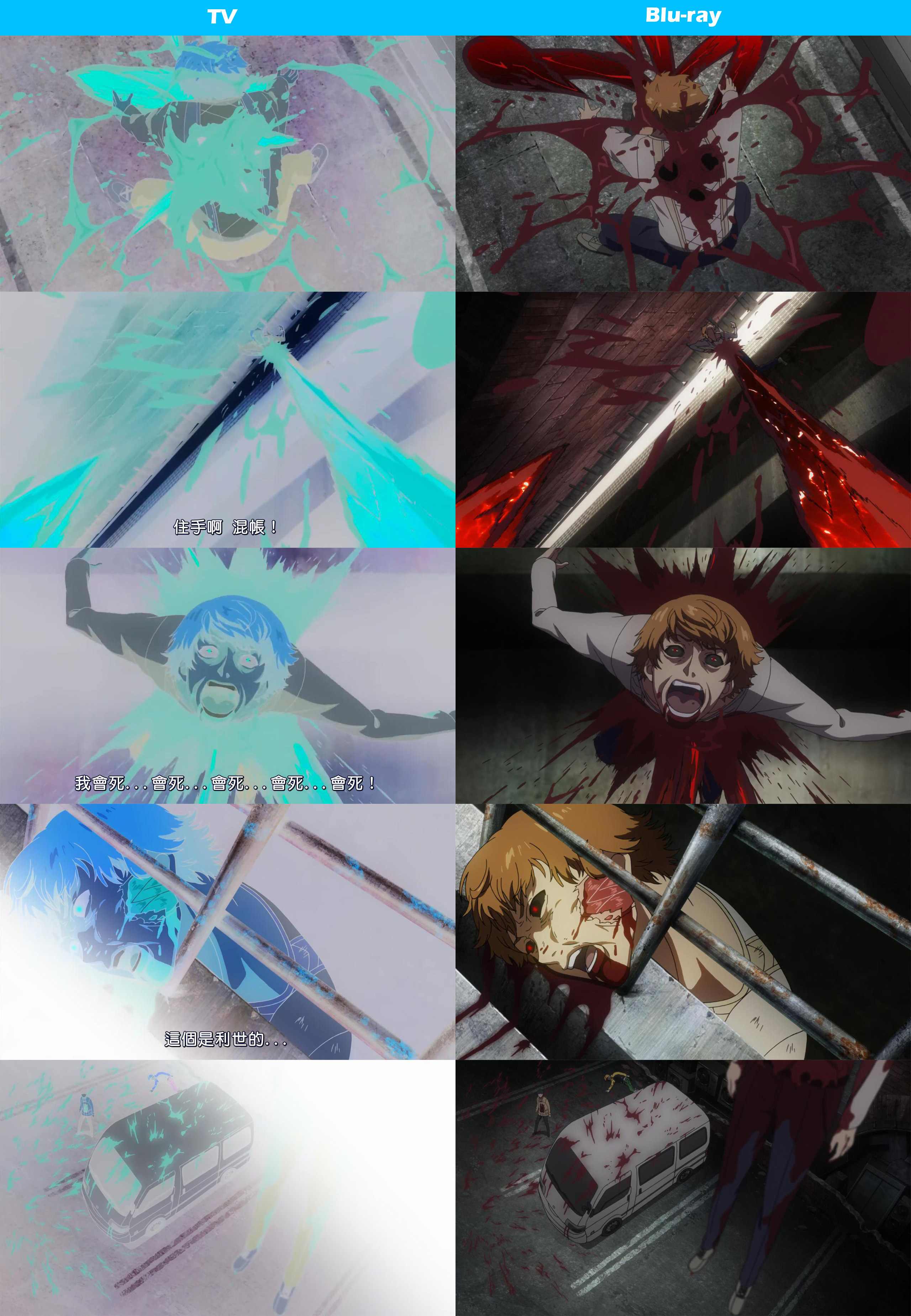 Tokyo-Ghoul---TV-and-Blu-ray-Comparison-Image-4