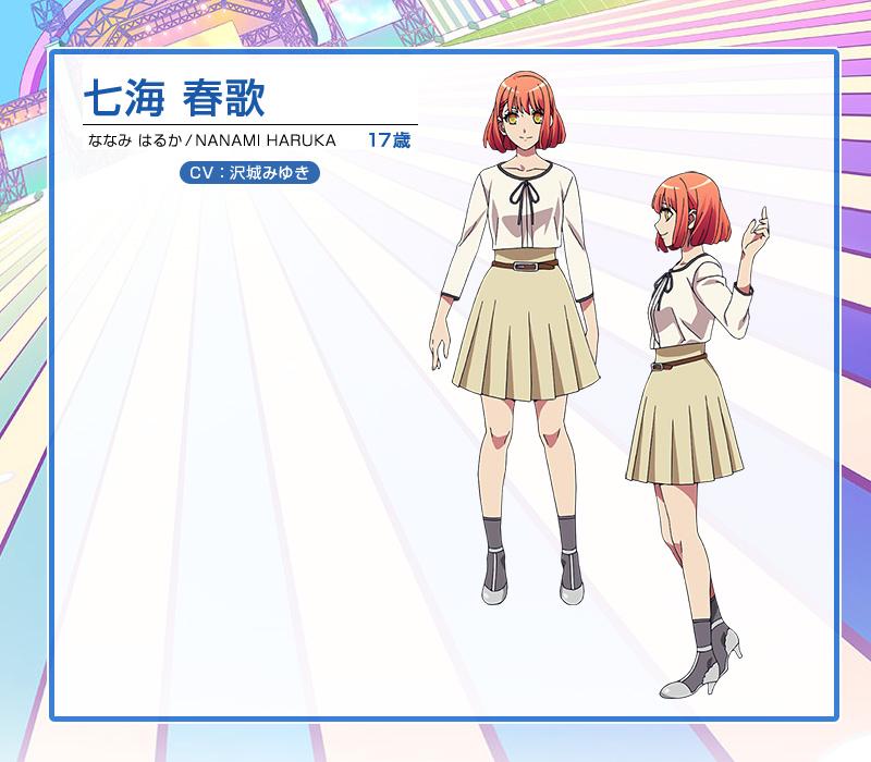 Uta-No-Prince-Sama-Maji-Love-Revolutions-Character-Designs-Haruka Nanami