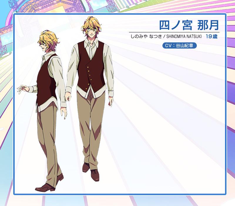 Uta-No-Prince-Sama-Maji-Love-Revolutions-Character-Designs-Natsuki-Shinomiya