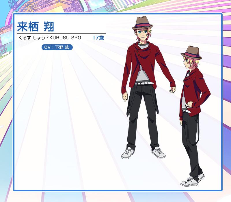 Uta-No-Prince-Sama-Maji-Love-Revolutions-Character-Designs-Shou-Kurusu