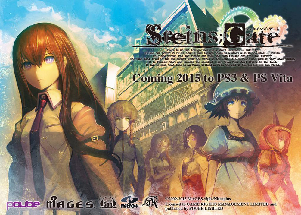 2015-Steins;Gate-PQube-Announcement