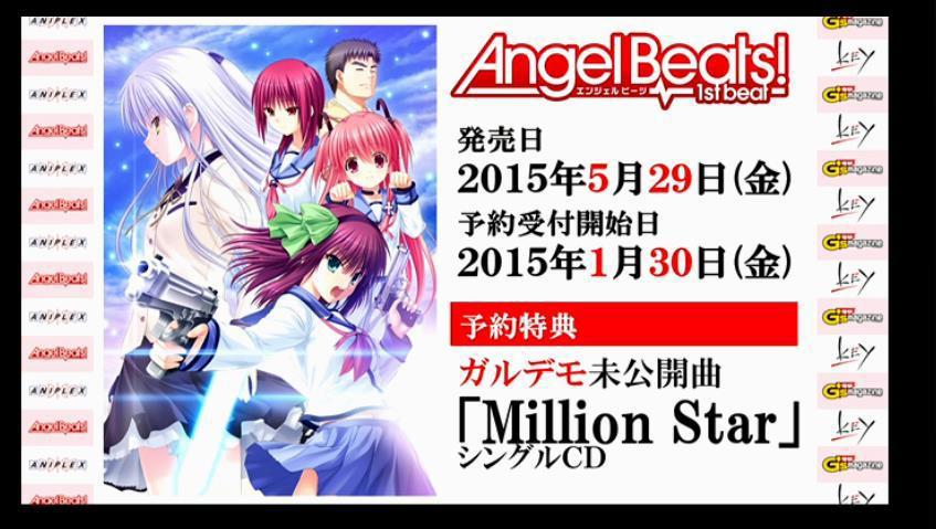 Angel-Beats!--1st-Beat--Information