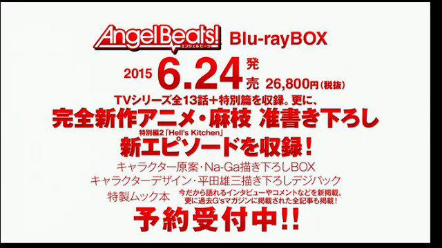 Angel-Beats!-Blu-ray-Boxset-Information