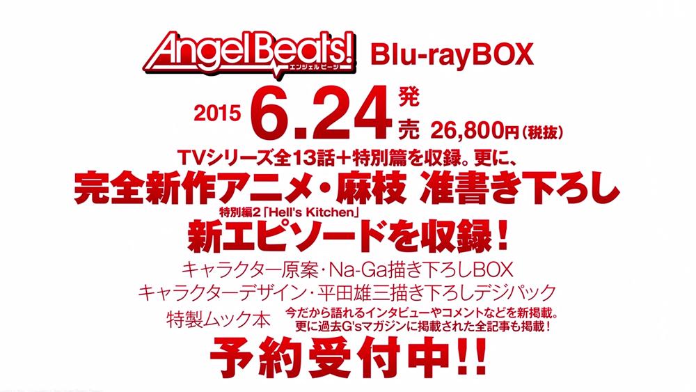 Angel-Beats!---Blu-ray-Boxset-Information