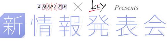 Aniplex-Key-Angel-Beats!-Project-Collaboration