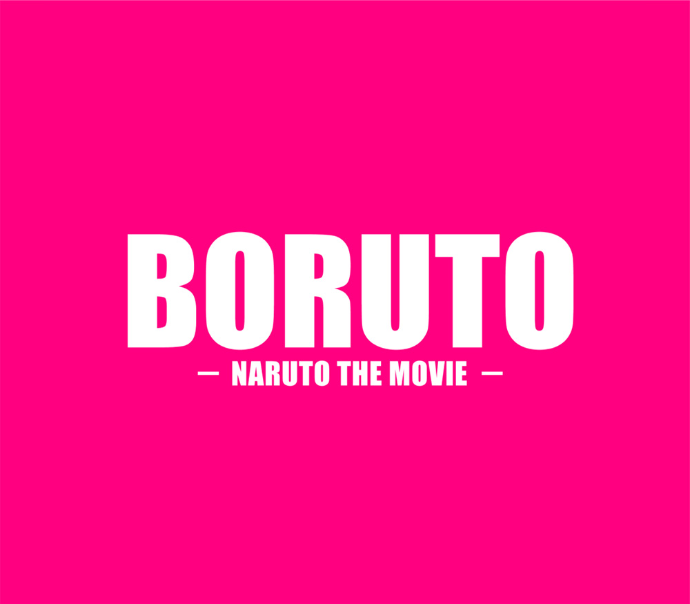 Boruto-Naruto-The-Movie-Logo
