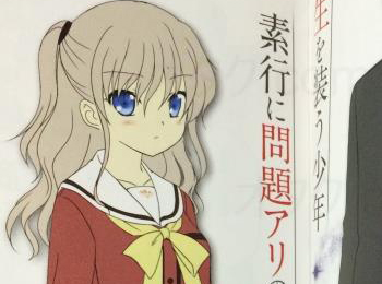 Charlotte Anime Information and Characters Revealed