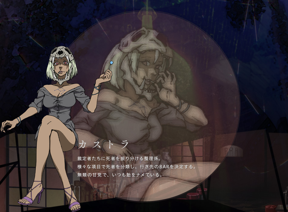 Death-Parade-Anime-Character-Design-Castra