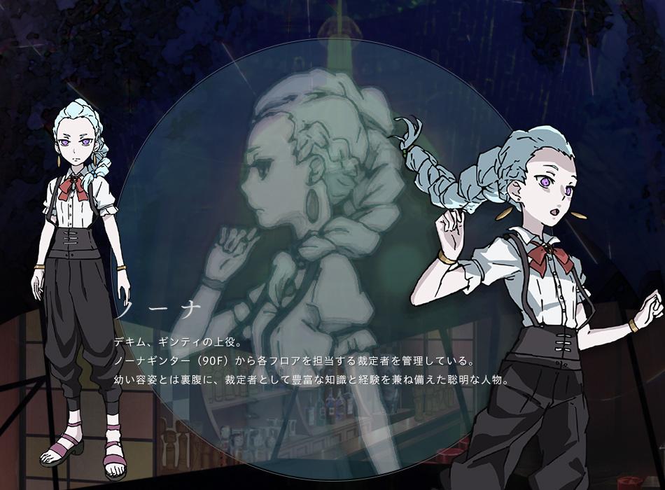 Death-Parade-Anime-Character-Design-Nonaginta