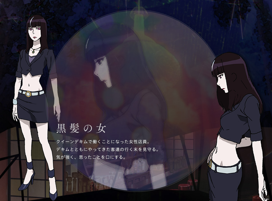 Death-Parade-Anime-Character-Design-Onna