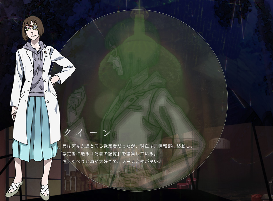 Death-Parade-Anime-Character-Design-Queen