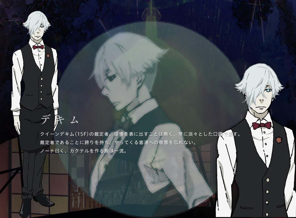 Death-Parade-Anime-Character-Design-Quindecim
