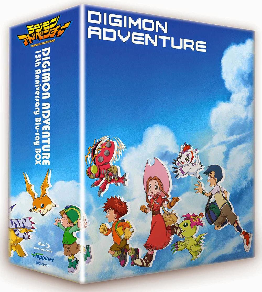 Digimon-Adventure-Blu-Ray-Boxset-Cover-Back