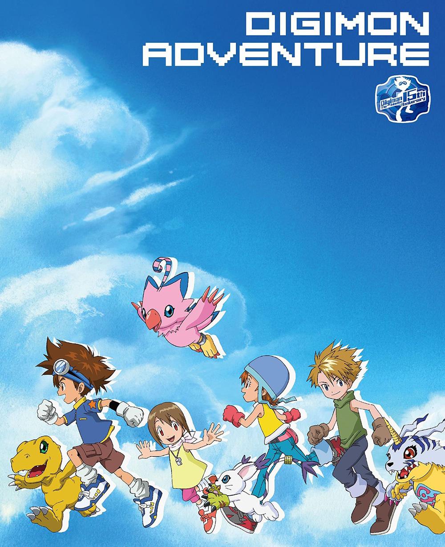 Digimon-Adventure-Blu-Ray-Boxset-Cover-Front