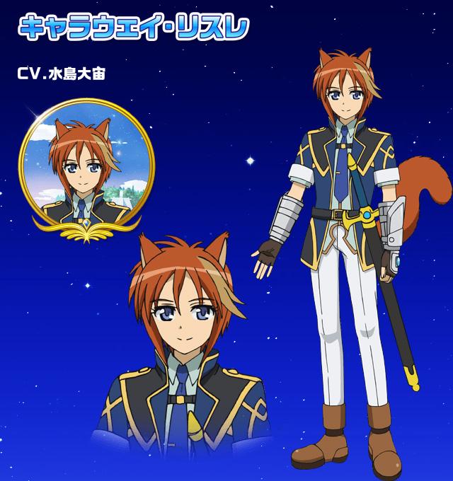 Dog-Days-Season-3-Anime-Character-Design-Callaway-Risler