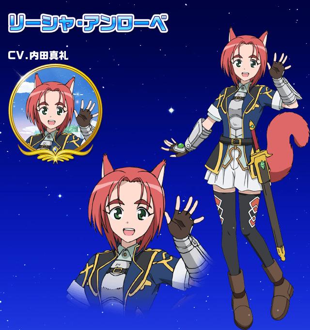Dog-Days-Season-3-Anime-Character-Design-Lesa-Anrobe