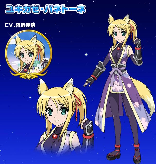 Dog-Days-Season-3-Anime-Character-Design-Yukikaze-Panettone