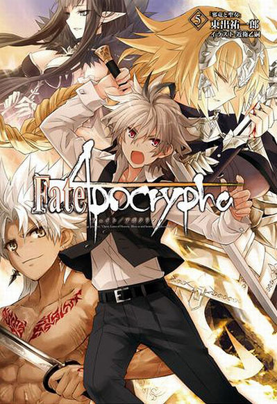 Fate-Apocrypha-Vol-5-Cover