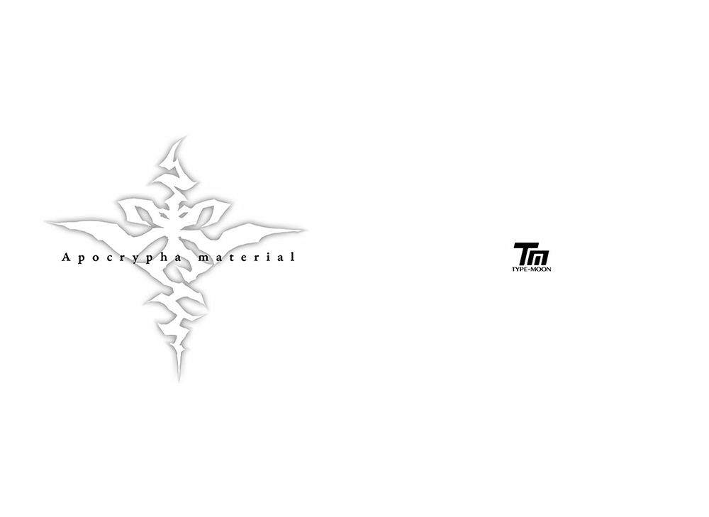 Fate_Apocrypha C86 Artbook 1